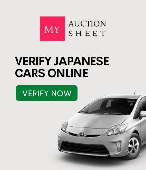 verify before you cars